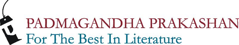 Padmagandha Prakashan Coupons